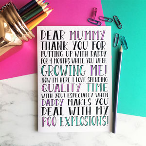 'Dear Mummy' Funny Poo Explosions Card From Baby - new baby cards