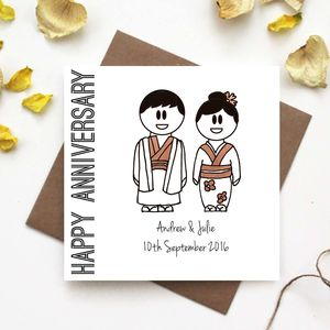 'Happy Anniversary' Card Traditional Japanese Dress