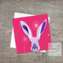 Bright Eyes Hare Greeting Card