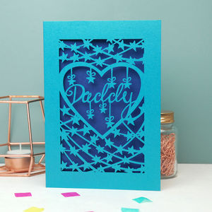 Papercut Dad Daddy Papa Card