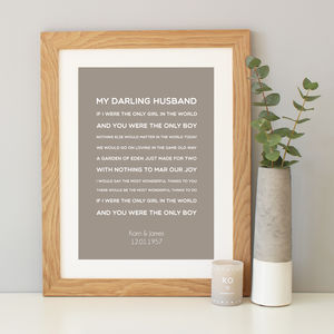Personalised First Dance Song Lyrics Print - prints & art