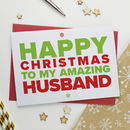 Christmas Card For Amazing Husband