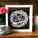 Personalised Lavender First Anniversary Papercut