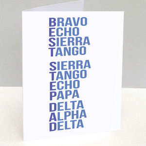 Best Stepdad Phonetic Alphabet Card - cards for step dads