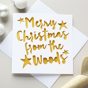 Personalised Stars Christmas Card