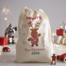 Personalised 1st Christmas Present Sack