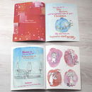 inside personalised christmas story book for childrens present