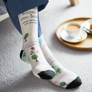 Personalised Home Town Adventures Socks - gifts for grandparents