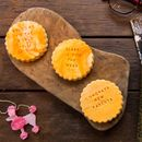The You've Created Life Biscuit Gift Box