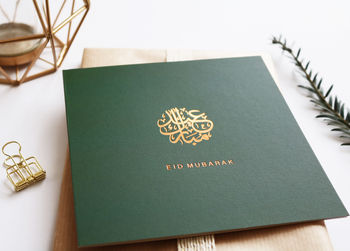 Eid Mubarak Card Green With Gold Foil Typography