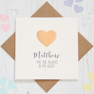 Personalised Rose Gold Foil 'Heart' Card