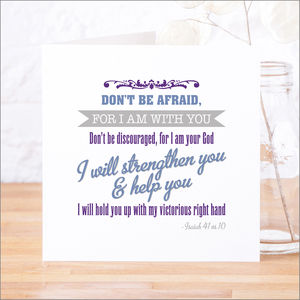 'Don't Be Afraid' Contemporary Bible Verse Card - blank cards