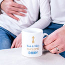 Personalised My Awesome Daddy Mug