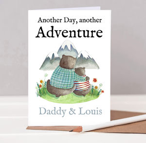 Another Adventure Personalised Father's Day Card