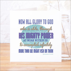 'Mighty Power At Work' Contemporary Bible Verse Card