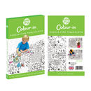 Colour In Giant Poster Tablecloth Puzzle Personalise It
