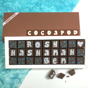 Personalised Rosh Hashanah Chocolates - novelty chocolates