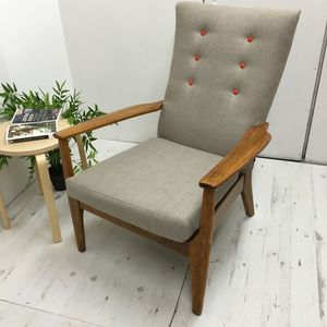 Retro Vintage Classic Parker Knoll Armchair - furniture