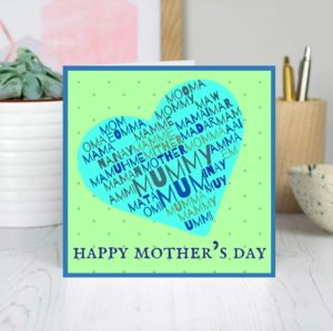 'Mum, Mummy, Ma, Mom' Mother's Day Card - mother's day cards