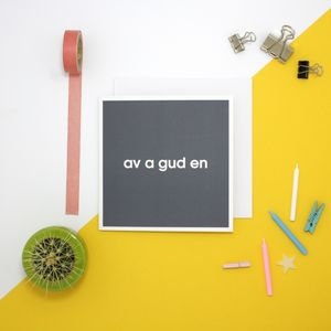 Av A Gud En Card - sale