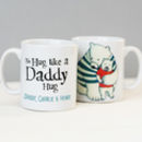 Personalised Daddy Hugs Mug