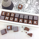 Chocolates For Eid Mubarak Celebrations