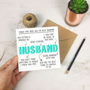 Personalised 'Things That Make You Husband' Card