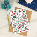'Dear Daddy' Funny Baby's First Christmas A5 Card