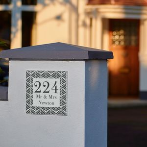 Personalised House Number: Wedding Or Housewarming Gift
