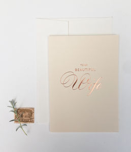 To My Wife Greetings Card - wedding, engagement & anniversary cards
