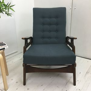 Retro Vintage Beautility Armchair 1950s Refurbished - furniture