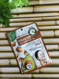 Avocado Seed Sheet Face Mask - skin care