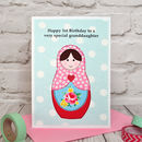 Personalise the card for a special daughter, granddaughter, niece, sister, wife or girlfriend etc