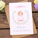 Flower Girl Personalised Thank You Card