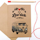 All Luvdub Personalised Camper Van Card
