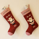 Ho Ho Ho Personalised Christmas Stocking