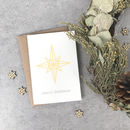 Geometric Star Christmas Card