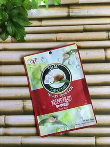 Snail Sheet Face Mask - skin care