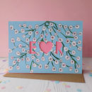 Paper Cut 'Babies Breath' Floral Wedding Card