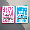 Your Age In Seconds Personalised Birthday Card