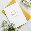 Personalised 'To My Beautiful Bride' Wedding Card