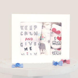 New Born Baby Gift Set - gift sets