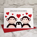 'Monkeys' Personalised Valentines Card