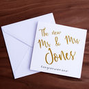 Small Personalised Wedding Card