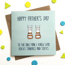 Funny Father's Day Card Socks And Sandals