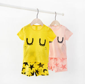 Little Dreamer Tee And Shorts Pyjamas