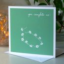 'You Complete Me' Sentiment Card