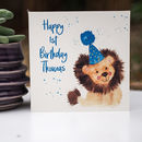 Personalised Lion Birthday Card