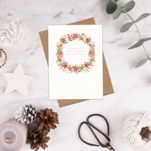Thinking Of You Christmas Card, Sympathy Christmas Card - shop by category