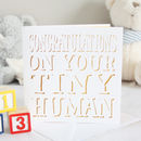 Tiny Human New Baby Card